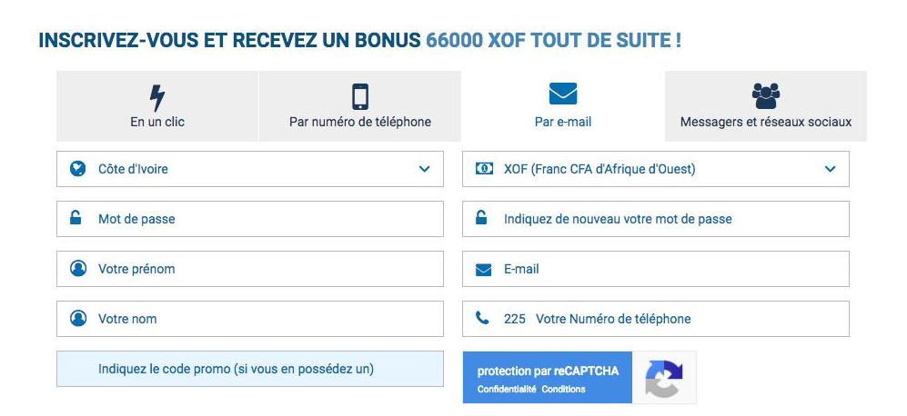 e-mail pour l'inscription 1xBet
