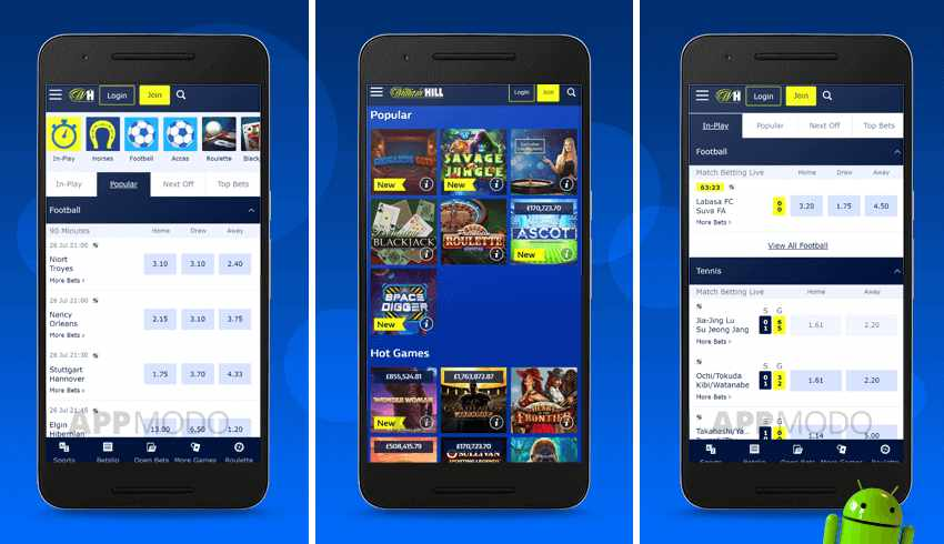 William hill application